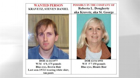 ht steven daniel kravetz wanted poster jt 120310 wblog Courthouse Rampage Suspect Surrenders After Mothers Call to Cops