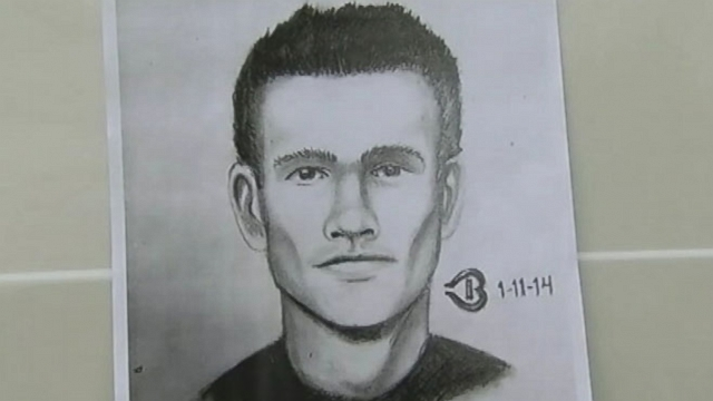 San Jose fire officials release sketch of man suspected in a series of fires.