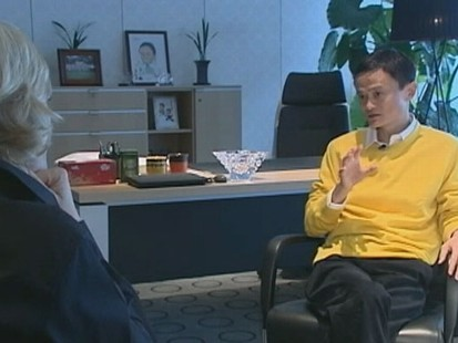 VIDEO: An Interview With Jack Ma of the Alibaba Group