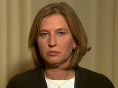 Israeli Foreign Minister Tzipi Livni