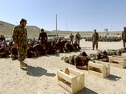 VIDEO: Capability of the Afghan military may affect when U.S. troops can leave.