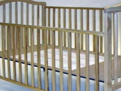VIDEO: Crib Recall