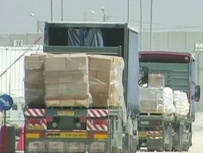 VIDEO: Israel to ease Gaza blockade