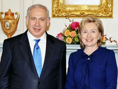 VIDEO: Hillary Clinton Tries a More Diplomatic Approach