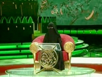 VIDEO: Hissa Hilal appears on Arabian television show despite inevitable scorn.