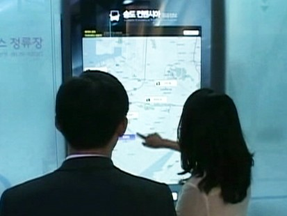 VIDEO: South Koreas city of the future