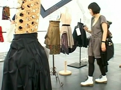 VIDEO: Prada has a used store.
